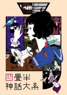 The Tatami Galaxy Todos os Episódios Online, The Tatami Galaxy Online, Assistir The Tatami Galaxy, The Tatami Galaxy Download, The Tatami Galaxy Anime Online, The Tatami Galaxy Anime, The Tatami Galaxy Online, Todos os Episódios de The Tatami Galaxy, The Tatami Galaxy Todos os Episódios Online, The Tatami Galaxy Primeira Temporada, Animes Onlines, Baixar, Download, Dublado, Grátis, Epi