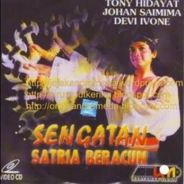 Sengatan Satria Beracun (1988)
