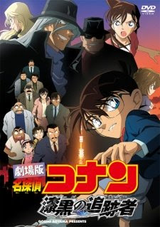 Film Detective Conan: The Raven Chaser (2009) Film Subtitle Indonesia