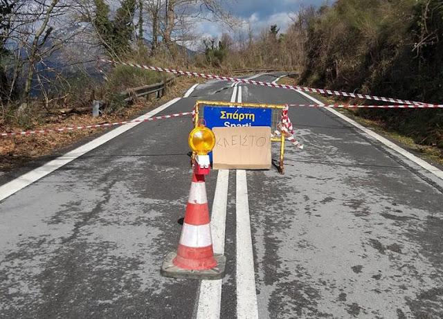 Βούλιαξαν οι δρόμοι στον Ταΰγετο από τις βροχοπτώσεις