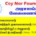 CEY NOR FOUNDATION - Vacancies