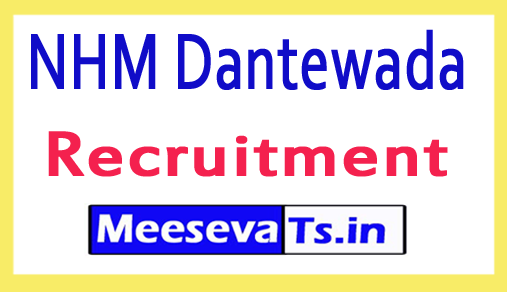 NHM Dantewada Recruitment