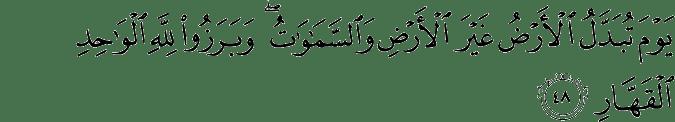 Surat Ibrahim Ayat 48