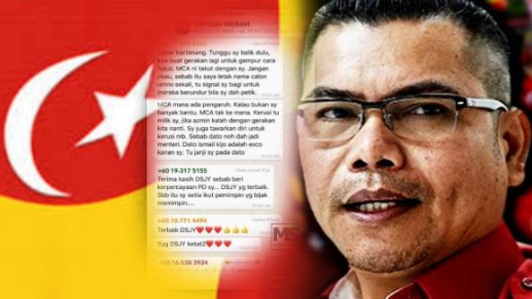 Perbualan WhatsApp Dedah Jamal Mahu Jadi Menteri Besar Selangor