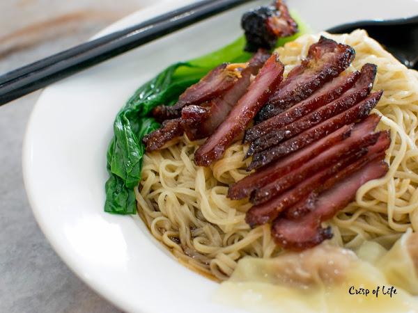 Noodles History Wantan Mee @ Alor Setar, Kedah