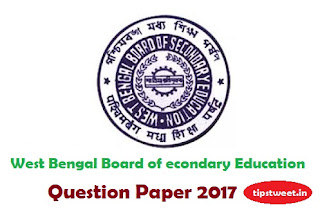 2017 Madhyamik Question Paper Download
