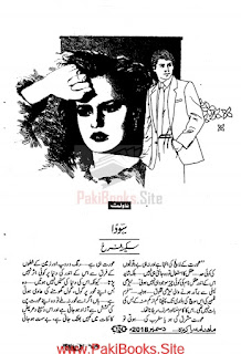 Soda Novel By Sakeena Farah