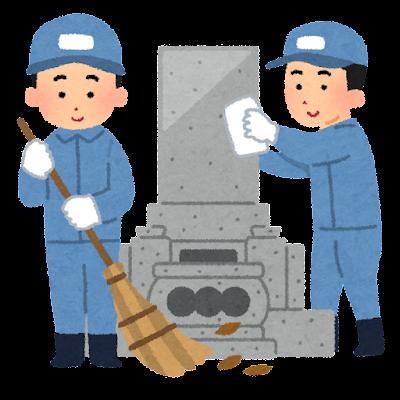 墓掃除をしている業者のイラスト