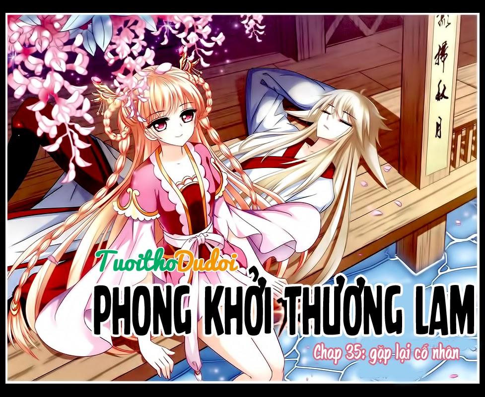 Phong Khởi Thượng Lam