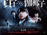 Download Film Sadako Vs Kayako 2016 Bluray Subtitle Indonesia