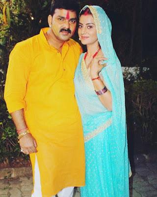 Akshara with Pawan Singh