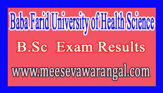 Baba Farid University of Health Science B.Sc (Medical Anatomy/ Physiology / Biochemistry) Part 1 Exam Results