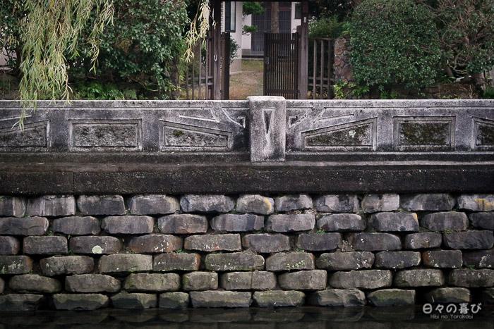 mur de pierre de basalte canal kinosaki