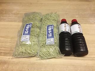 つけ麺(わかめ麺)10人前
