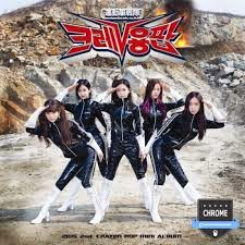 Crayon Pop English Translation Lyrics - Fm www.searchlyricsnow.com