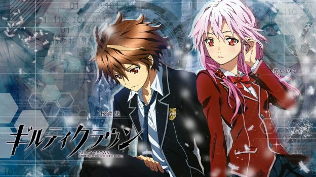 Guilty Crown BD Episode 01-22 + OVA BATCH Subtitle Indonesia