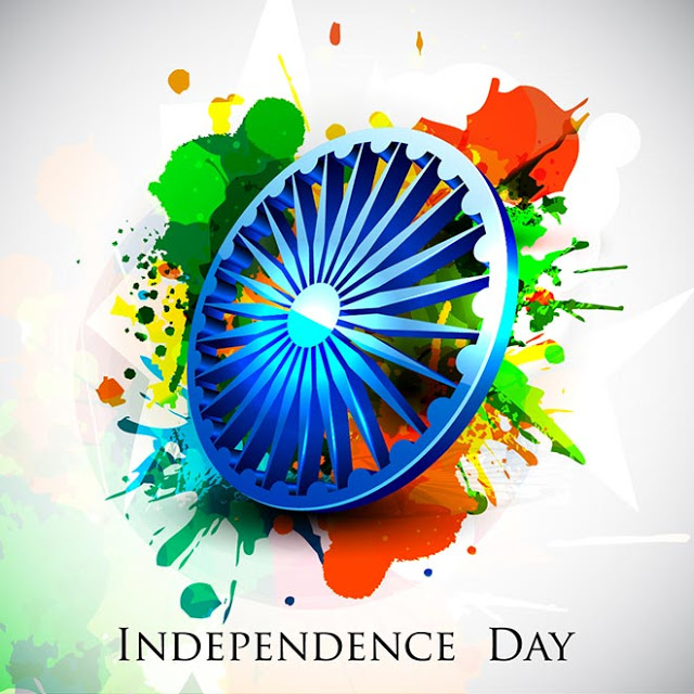 Happy Independence Day 2018 Wishes in Hindi
