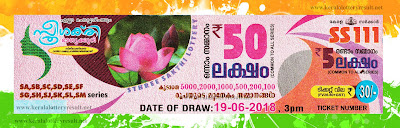 KeralaLotteryResult.net, kerala lottery 19/6/2018, kerala lottery result 19.6.2018, kerala lottery results 19-06-2018, sthree sakthi lottery SS 111 results 19-06-2018, sthree sakthi lottery SS 111, live sthree sakthi lottery SS-111, sthree sakthi lottery, kerala lottery today result sthree sakthi, sthree sakthi lottery (SS-111) 19/06/2018, SS 111, SS 111, sthree sakthi lottery SS111, sthree sakthi lottery 19.6.2018, kerala lottery 19.6.2018, kerala lottery result 19-6-2018, kerala lottery result 19-6-2018, kerala lottery result sthree sakthi, sthree sakthi lottery result today, sthree sakthi lottery SS 111, www.keralalotteryresult.net/2018/06/19 SS-111-live-sthree sakthi-lottery-result-today-kerala-lottery-results, keralagovernment, result, gov.in, picture, image, images, pics, pictures kerala lottery, kl result, yesterday lottery results, lotteries results, keralalotteries, kerala lottery, keralalotteryresult, kerala lottery result, kerala lottery result live, kerala lottery today, kerala lottery result today, kerala lottery results today, today kerala lottery result, sthree sakthi lottery results, kerala lottery result today sthree sakthi, sthree sakthi lottery result, kerala lottery result sthree sakthi today, kerala lottery sthree sakthi today result, sthree sakthi kerala lottery result, today sthree sakthi lottery result, sthree sakthi lottery today result, sthree sakthi lottery results today, today kerala lottery result sthree sakthi, kerala lottery results today sthree sakthi, sthree sakthi lottery today, today lottery result sthree sakthi, sthree sakthi lottery result today, kerala lottery result live, kerala lottery bumper result, kerala lottery result yesterday, kerala lottery result today, kerala online lottery results, kerala lottery draw, kerala lottery results, kerala state lottery today, kerala lottare, kerala lottery result, lottery today, kerala lottery today draw result, kerala lottery online purchase, kerala lottery online buy, buy kerala lottery 