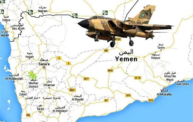 O Governo rejeitou os apelos por duas comissões parlamentares para encerrar a venda de bombas britânicas para as forças armadas da Arábia Saudita no Iêmen