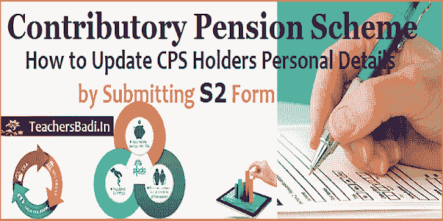 contributory pension scheme,How to Update CPS Holders Personal Details, CPS S2 Form, All Contributory Pension Scheme(CPS) holders have to update your address, Mobile no.& email ID in National Pension System(NPS) account by submitting S2 Form to the Nodal Office. S2 form has two sections. first one is for update personal details of CPS Holders and second one is for subscriber' nominee details