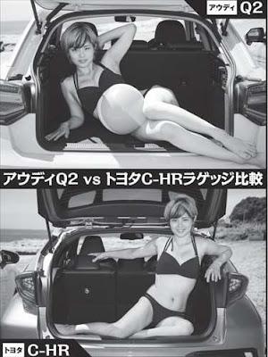 トヨタ C-HR アウディ Q2 荷室ラゲッジの大きさ 比較画像