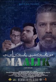 Maalik 2016 HDRip x264 AC3 MSub WeTv ExclusivE 1.4GB