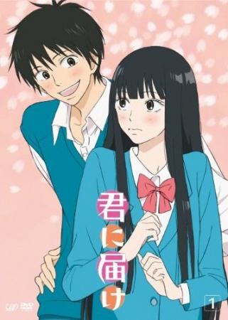 Kimi ni Todoke Season 01, 02 (+Special)