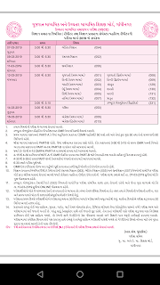SECONDARY AND HIGHER SECONDARY 2019 STD-10&12  BOARD EXAM SEDULE DECLERE BY OFFICIAL PRESS NOTE