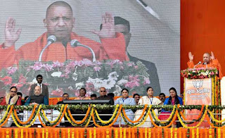 uttar-pradesh-government-will-provide-employment-to-lakhs-of-youth-yogi