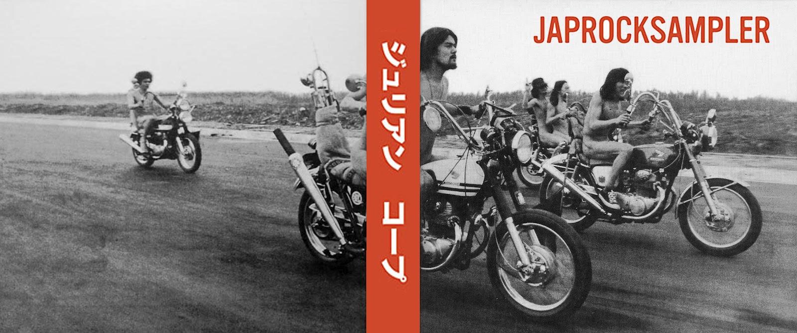 Japrocksampler: les rallizes dénudés | japanese forms | flickr.