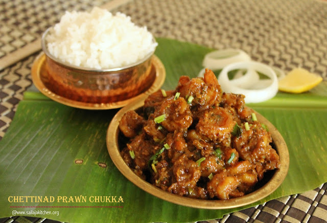 images of Chettinad Eral Chukka/  Chettinad Prawn Chukka Fry / Chettinad Style Prawn Fry / Shrimp Dry Fry