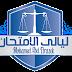 المتوقع فى الشريعه الاسلاميه تخلفات