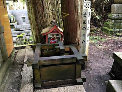高野山 奥之院 姿見の井戸