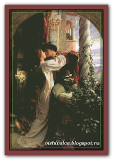 "HAED HAEDL 472 ""Romeo and Juliet"""