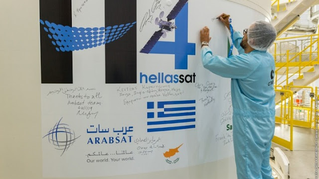 Hellas Sat 4: Έτοιμα όλα για την εκτόξευση