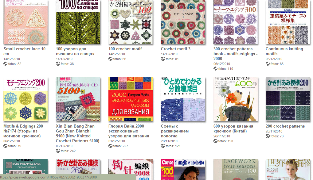 revistas, crochet, tricot, ganchillo, publicaciones, tejer