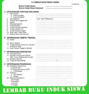 Download Aplikasi Lembar Buku Induk Siswa SMA Terbaru