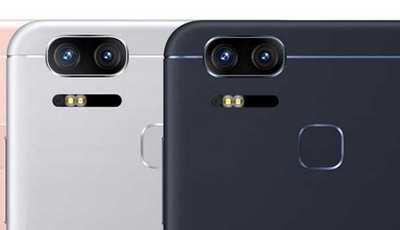 Hp Asus Dual Kamera Arsip Asus