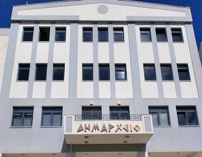 """""""ΠΡΟΣΚΛΗΤΗΡΙΟ"""" από το Δήμο Ηγουμενίτσας"""