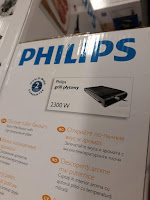 Philips table grill review