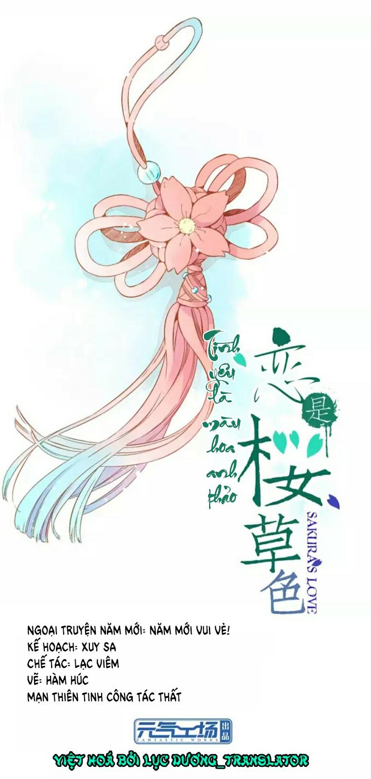 Tình yêu là màu hoa anh thảo [Ngoại truyện năm mới]