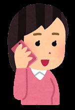 携帯電話で話す人のイラスト(女性)