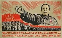Kit Siang tidak mengaku bersalah dan menafikan penglibatan dalam '13 Mei'
