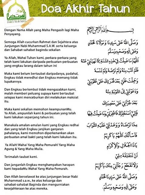Bacaan Doa Akhir dan Awal Tahun 1440 Hijrah