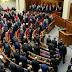 Ukraine's parliament vote to back NATO membership