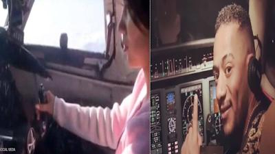 على طريقة محمد رمضان, فضيحة فى قمرة طائرة روسية, تحقيق عاجل من الشركة, طائرة روسية,