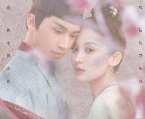 Đại Đường Minh Nguyệt - Weaving A Tale Of Love (2020)