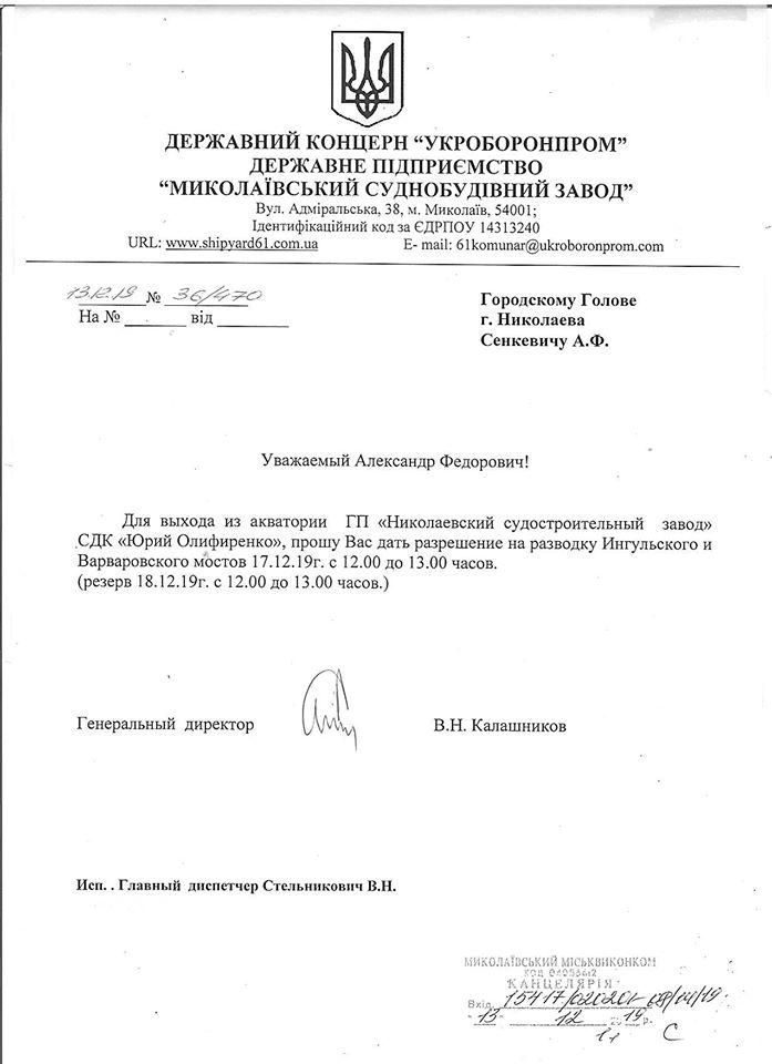СДК Юрій Олефіренко завершив ремонт