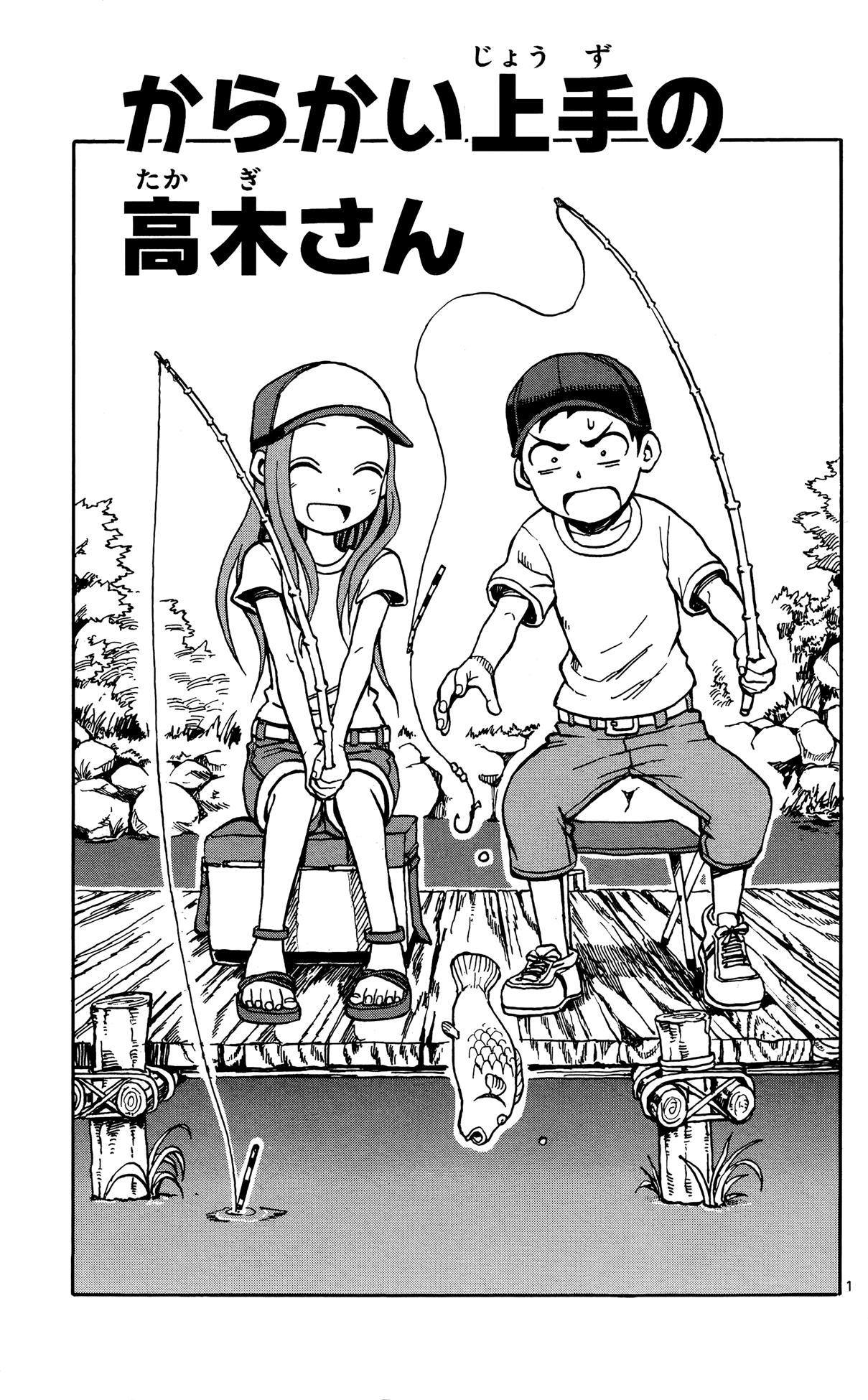 Karakai Jouzu no Takagi-san - Chapter 37