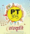 भारतीय संस्कृति पीडीऍफ़ पुस्तक हिंदी में | Bhartiya Sanskriti PDF Book In Hindi